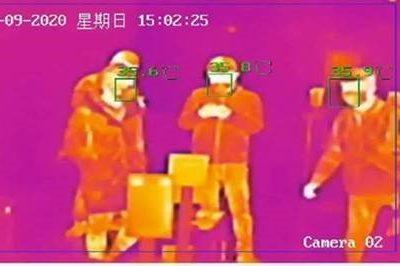Wärmebildkamera für Fiebermessung
